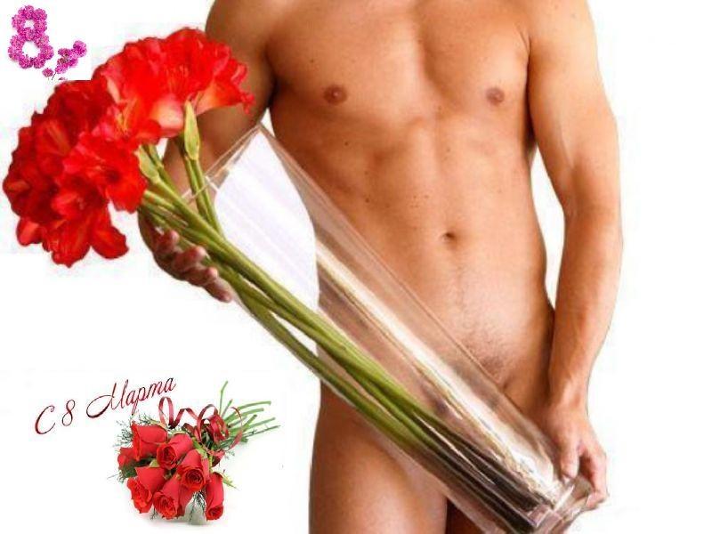 Косами, открытка с парнем для девушки