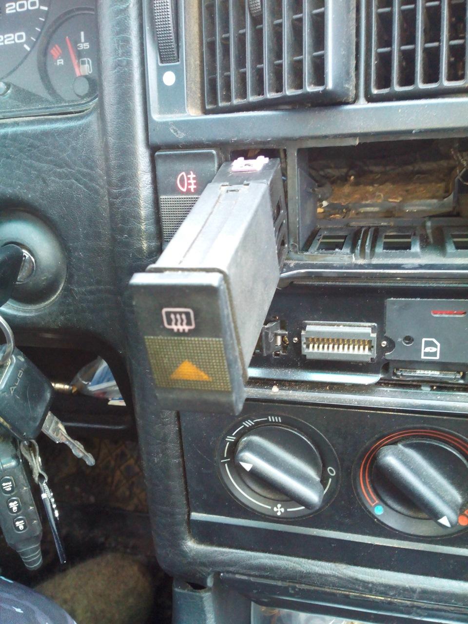 как устроена кнопка обогрева заднего стекла audi 80
