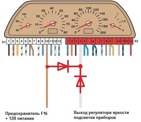 Регулятор подсветки приборов ваз 2110 схема