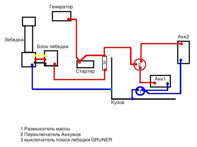Схему с двумя аккумуляторами