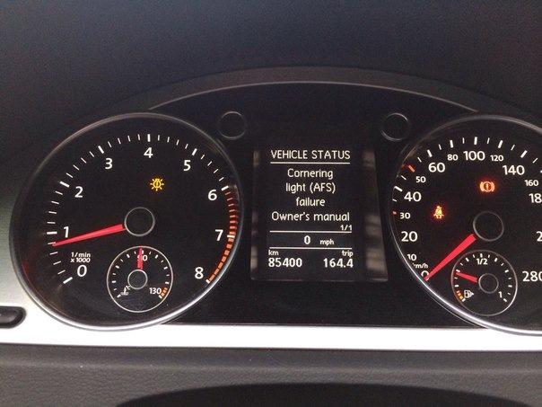 Cornering light (AFS) failure Owner's manual — Volkswagen
