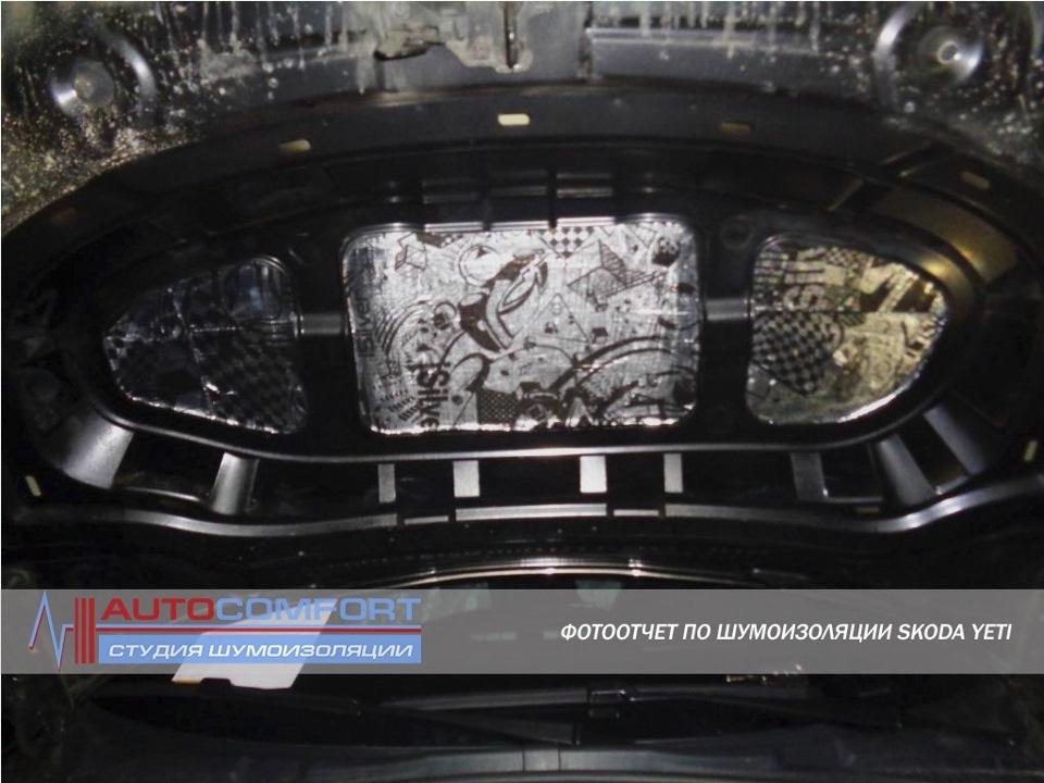 Устройство гидроизоляции оклеечной рулонными материалами расценка