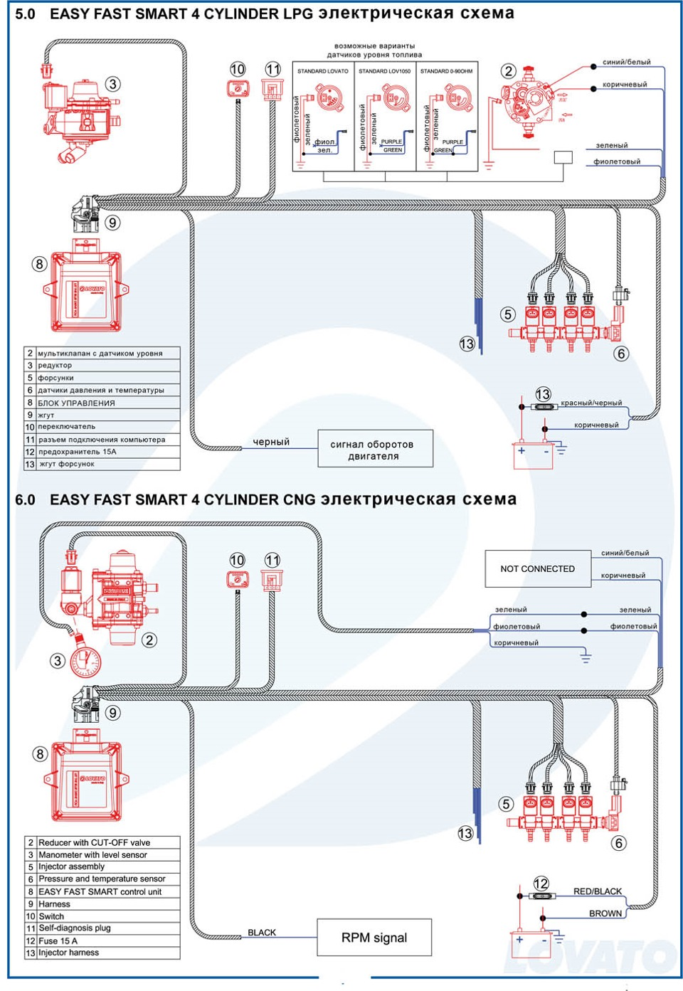 подробная электрическая схема 2107
