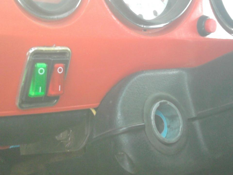 кнопка вместо замка зажигания