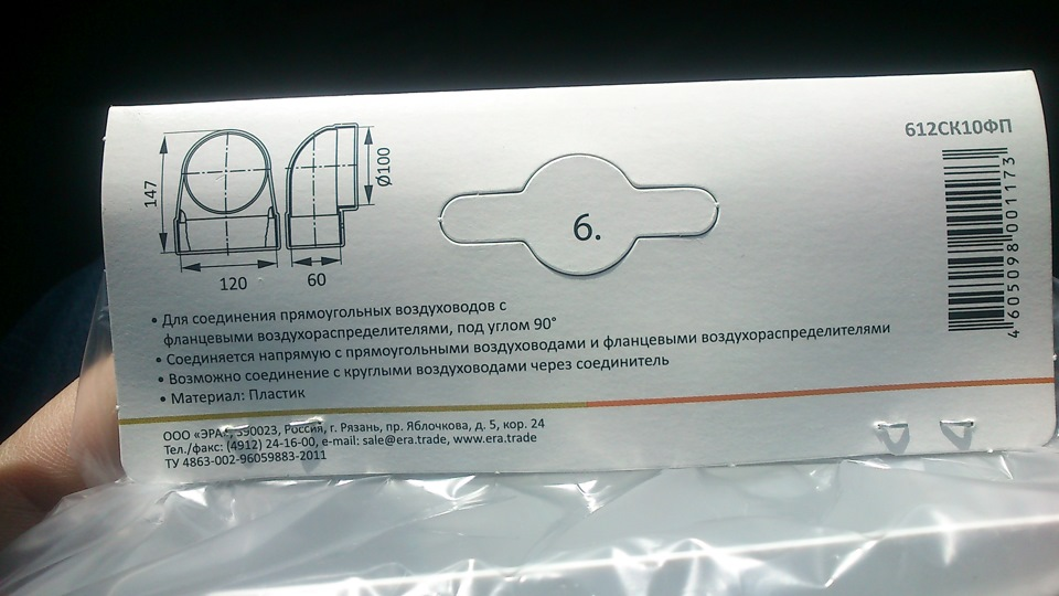 Холодный Впуск на Калину! - бортжурнал Лада Калина Седан 16v DRIVE2