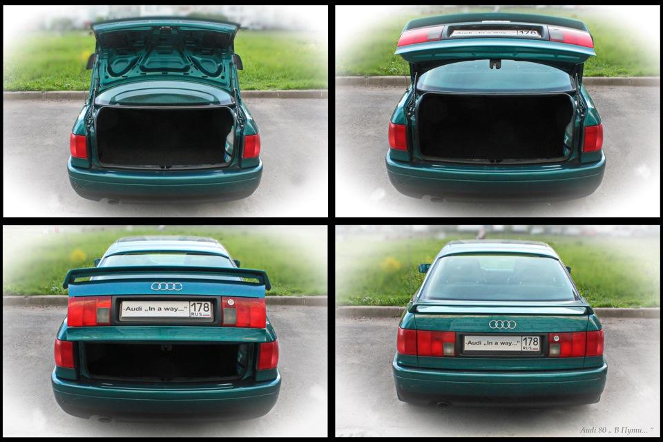 амортизатор багажника audi 80 b3