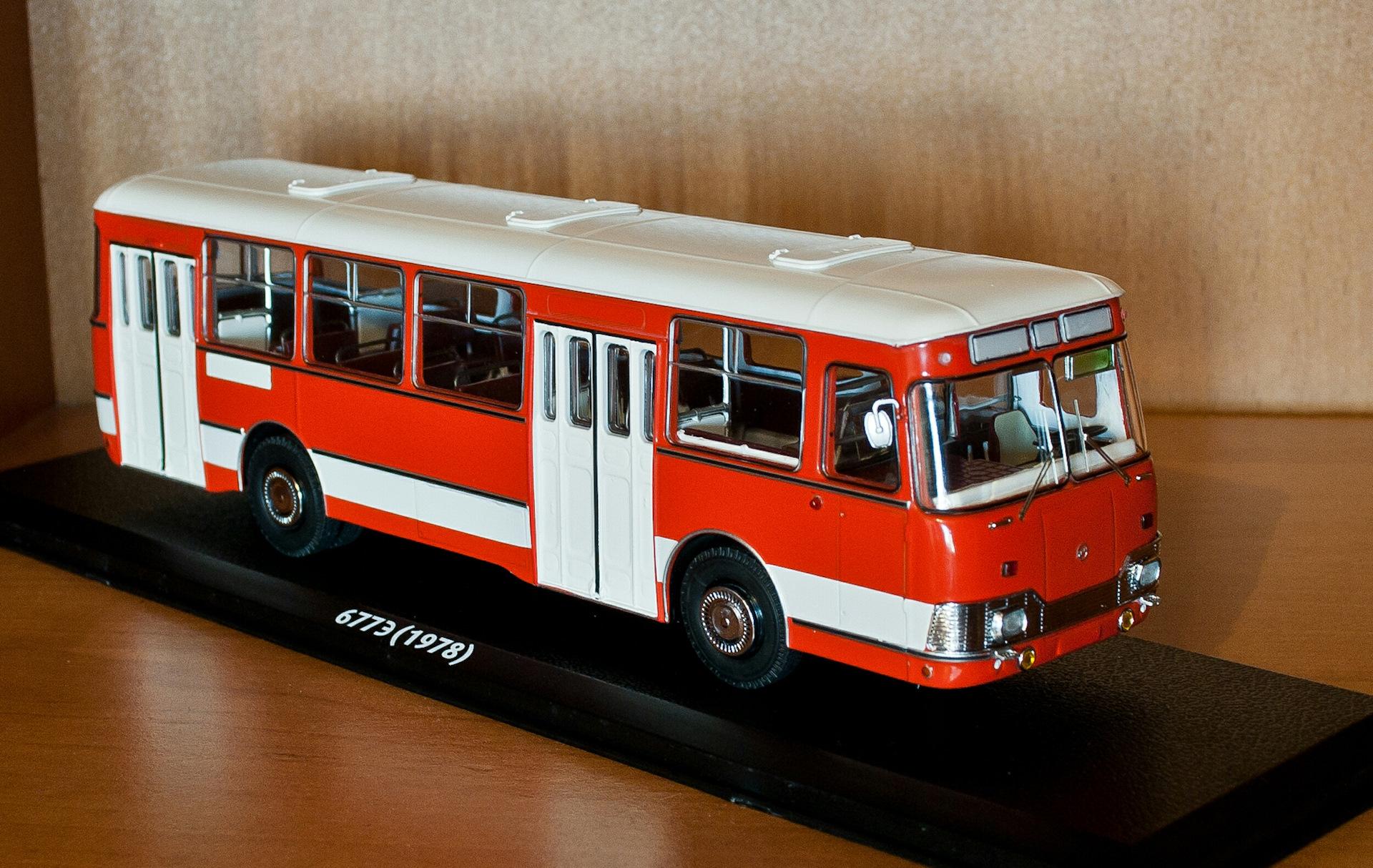 масштабные модели автобусов фото большой юбилей