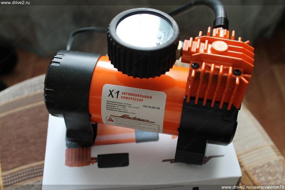 Автомобильный компрессор Airline X1