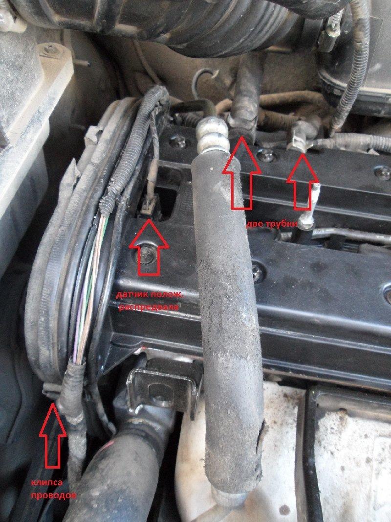 Замена клапанной прокладки шевроле каптива Замена подшипника ступицы х трейл