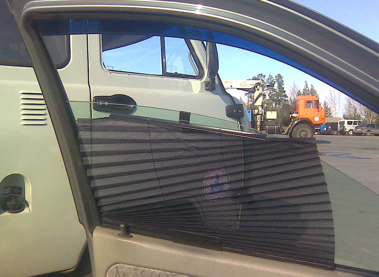 Шторки на передние стекла