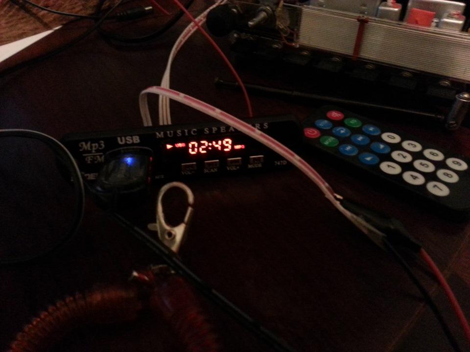 которая учит радиоприемник