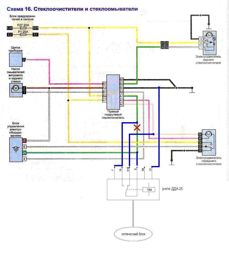 Схема подключения дворника калина