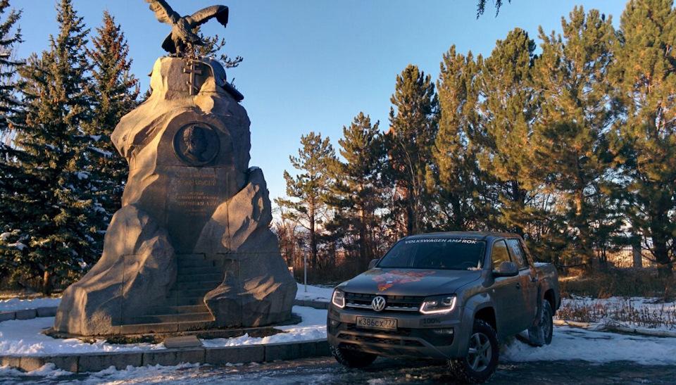 Памятник Пржевальскому.