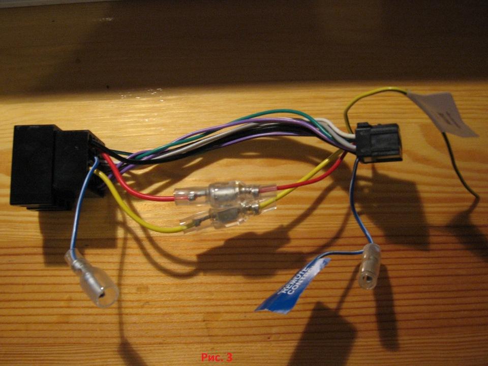 схема подключения магнитолы в машине