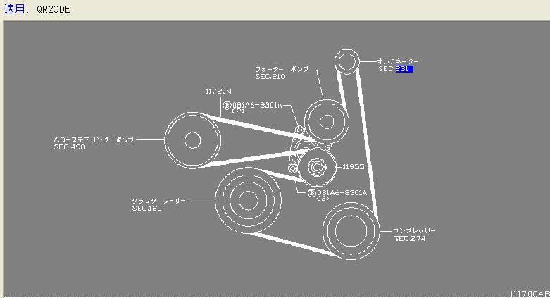 Схема установки ремня на ниссан либерти qr20