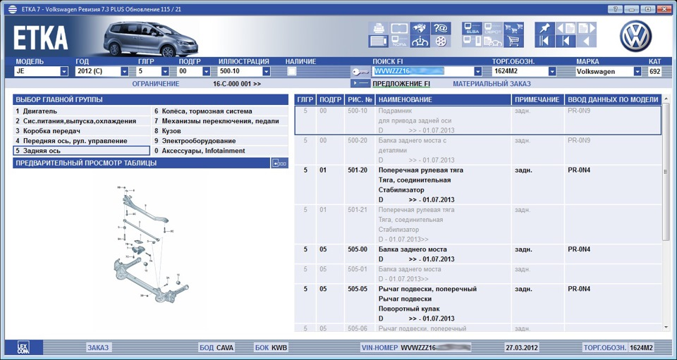 14  Decoding the configuration of VIN  — logbook Volkswagen