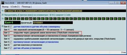 http://c.a.d-cd.net/3742ac4s-480.jpg