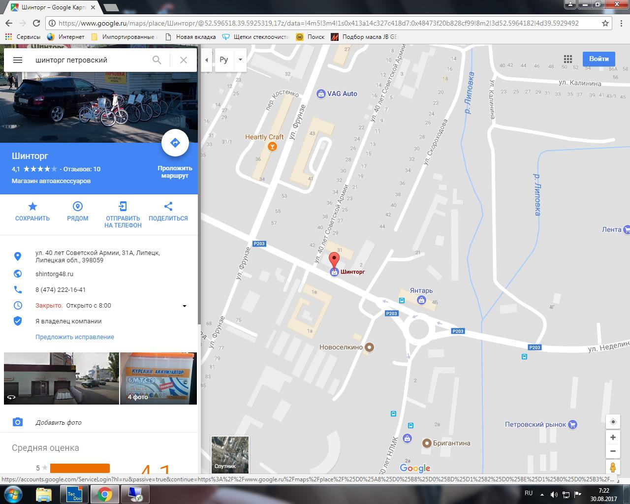запросу как на гугл карте смотреть фото местоположения вместе