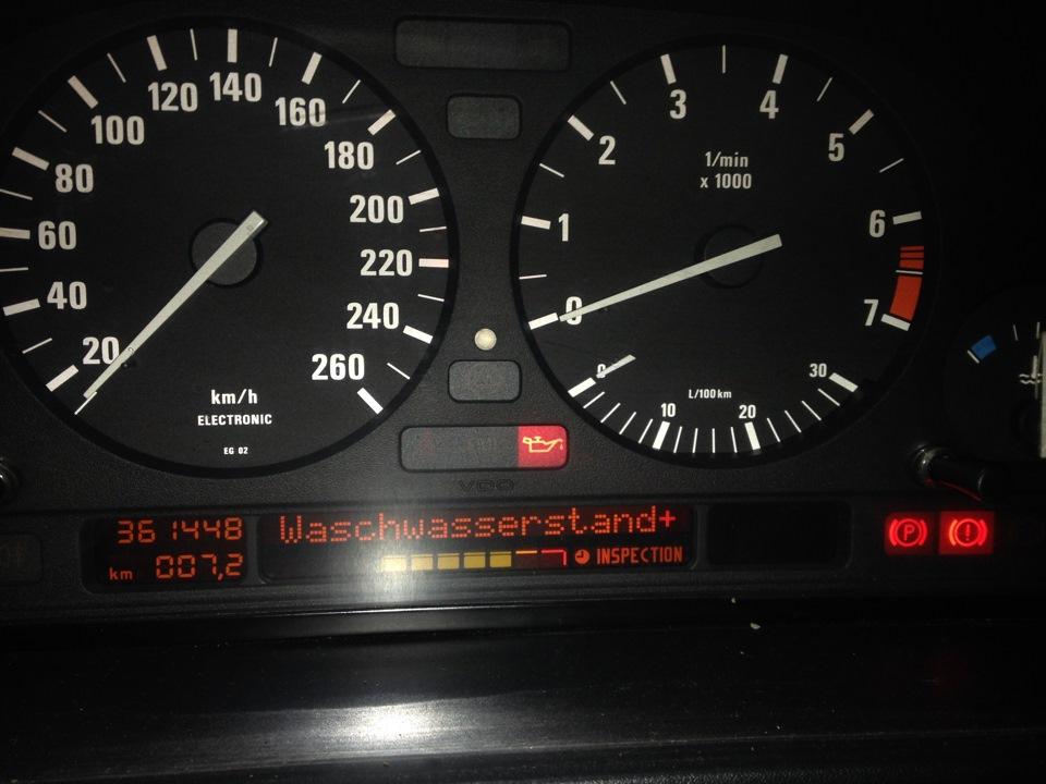 как поменять масло в BMW e60