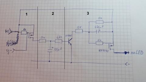 Первая - при появлении минуса, подавать плюс в схему (так как схема розжига у нас работает от плюса) Вторая...