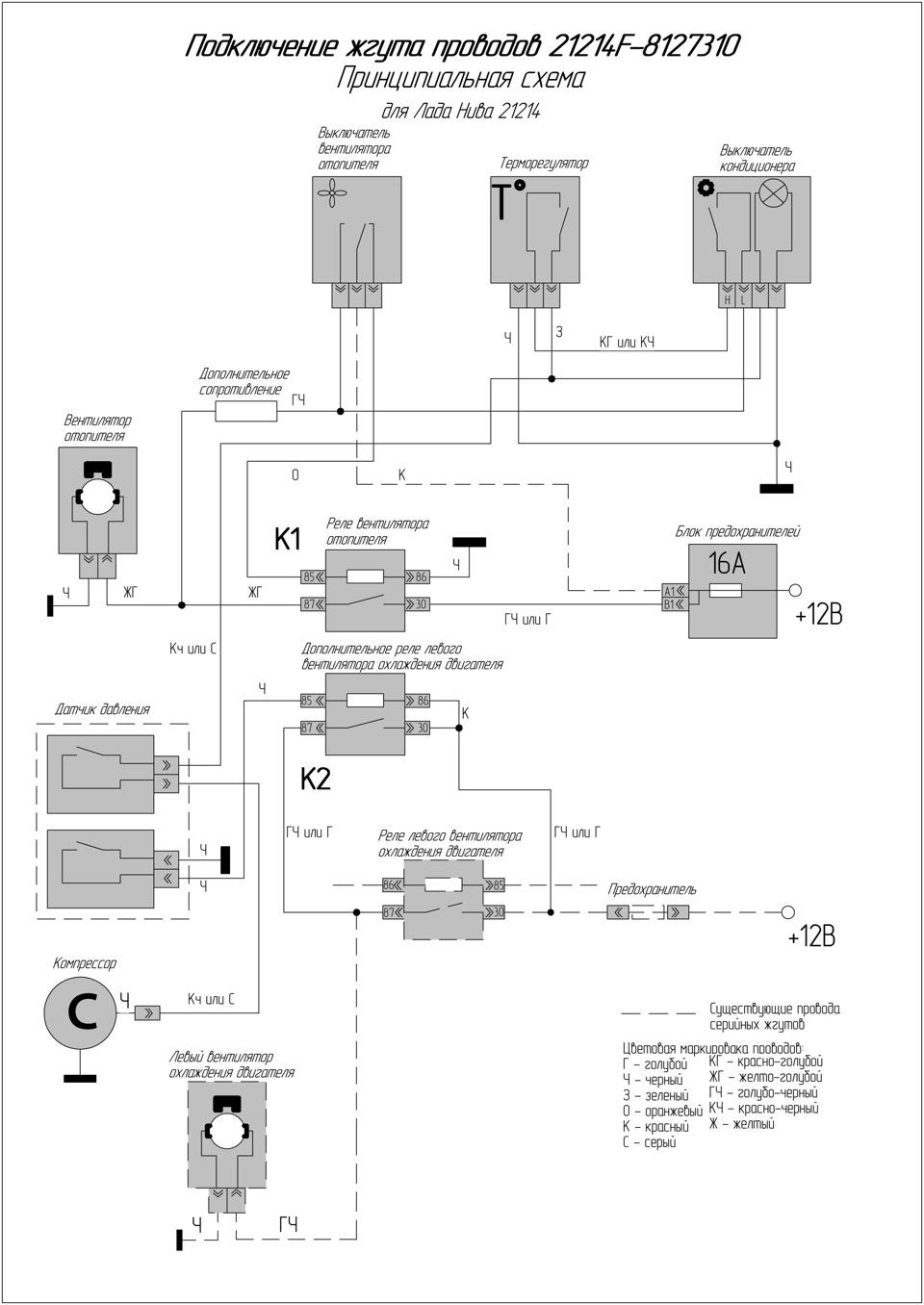 Установка кондиционера инструкции