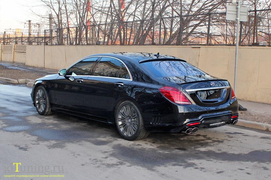 Mercedes s500 w222 wald black bison for Best wax for black mercedes benz