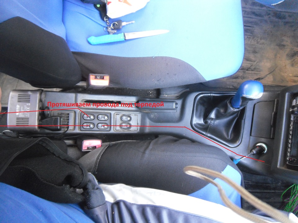 Фото №6 - кнопка стеклоподъемника ВАЗ 2110