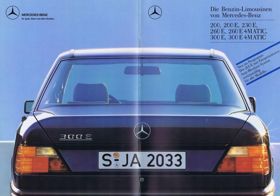 Mercedes benz 200 230e 260e 300e 4 matic w124 prospekt for Mercedes benz e class brochure