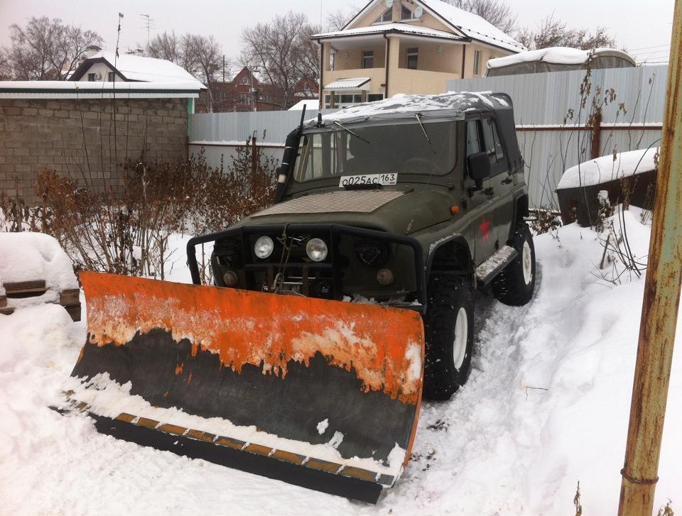Снегоотвал на уаз