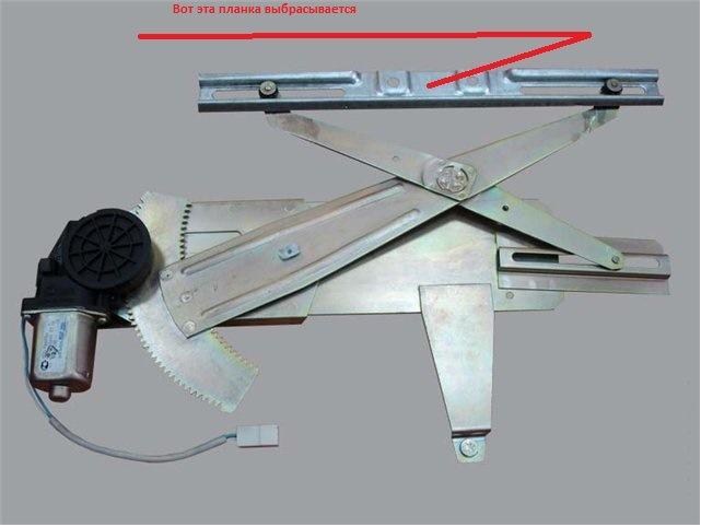 Как с ручного сделать автоматический стеклоподъемник