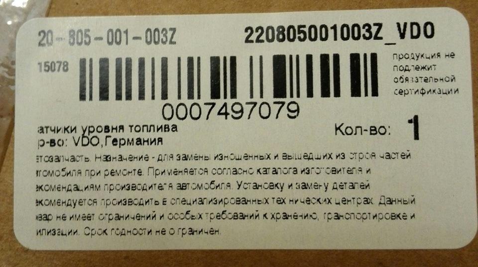 3846b5as-960.jpg