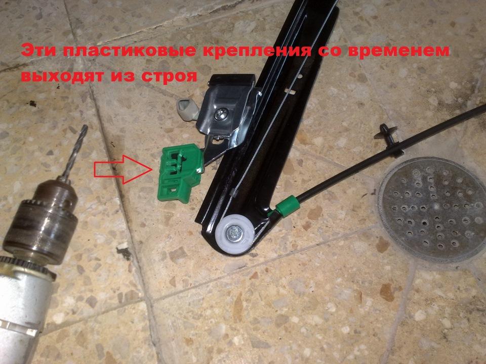Ремонт стеклоподъемника ауди