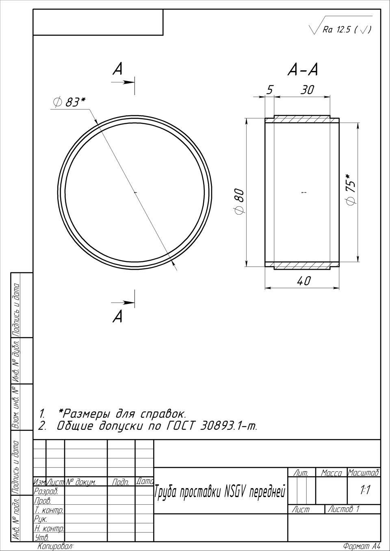 Лифт сузуки гранд витара своими руками чертежи 97