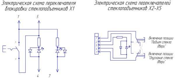 Внутренняя схема блока ЭСП