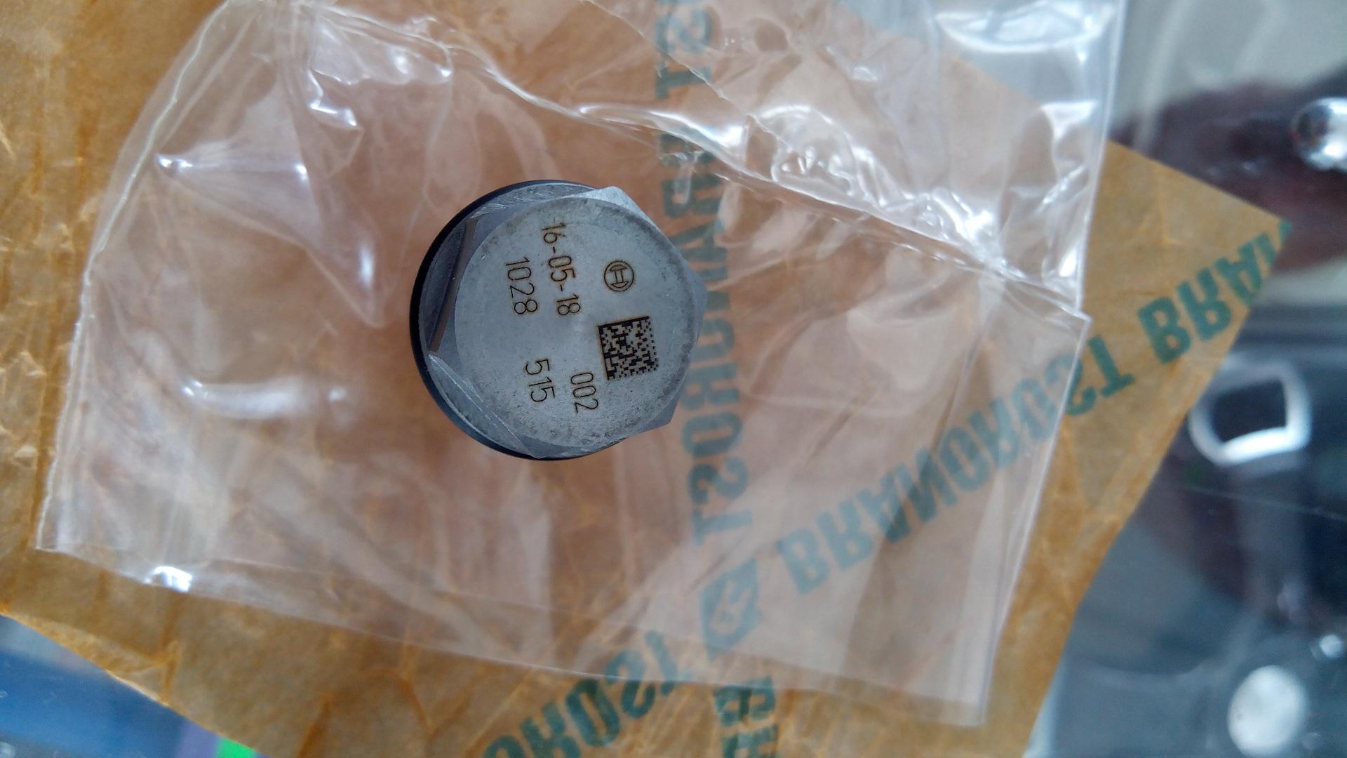 почему не заводится машина ваз 2108 инжектор