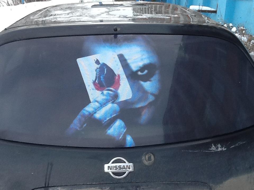 Как сделать наклейка на стекло автомобиля 617