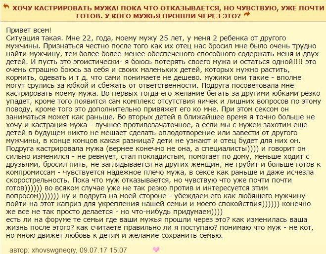 seksualnoe-perevyazka-yaits-onlayn