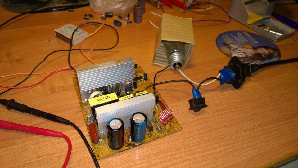 зарядное устройство из блока питания компа