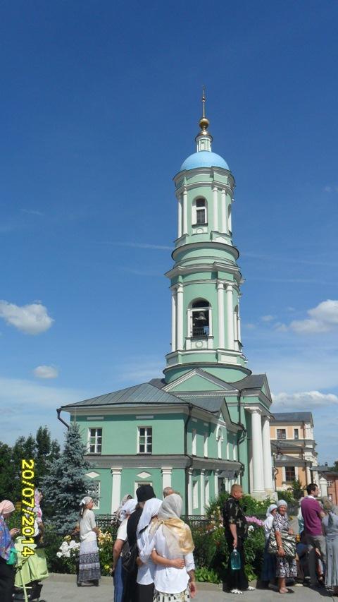 Погода в тольятти на 7 дней гисметео