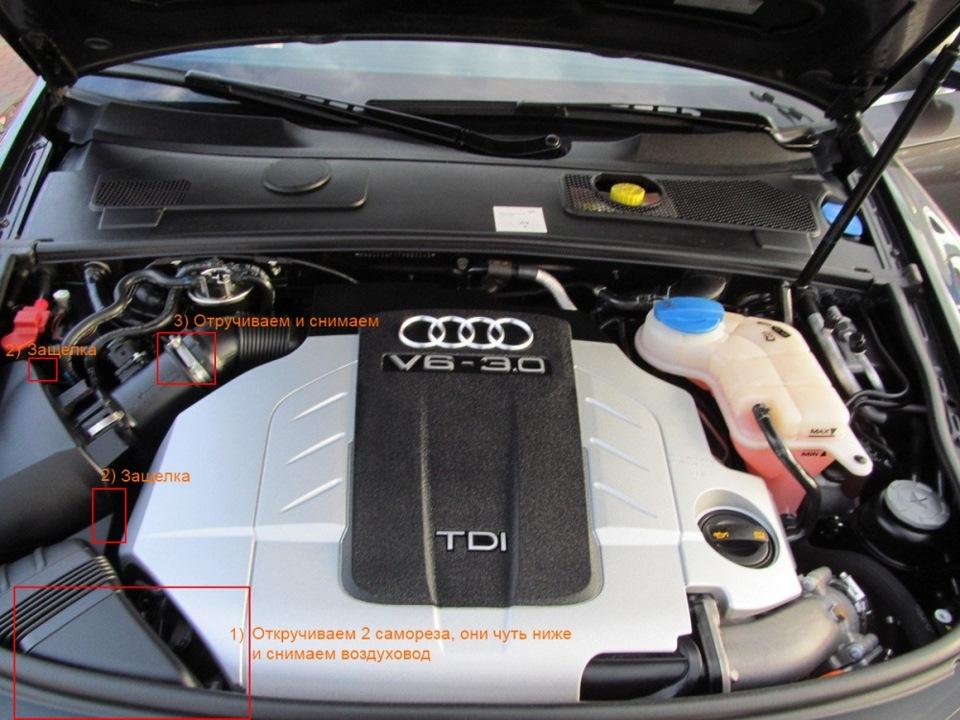 Замена масла в двигателе audi a6 c6 Замена натяжителя цепи бмв е53