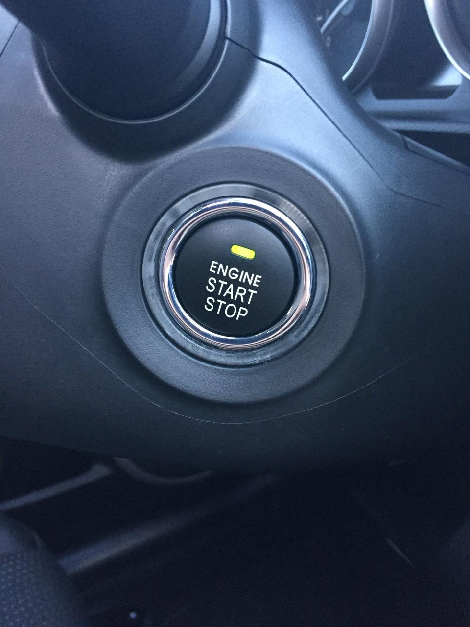 Как сделать кнопку старт стоп фото 756