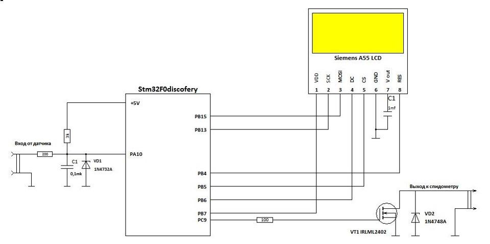 Схема спидометра на жк