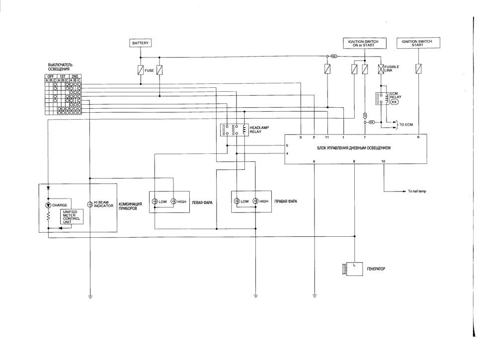 Электрическая схема фар N16