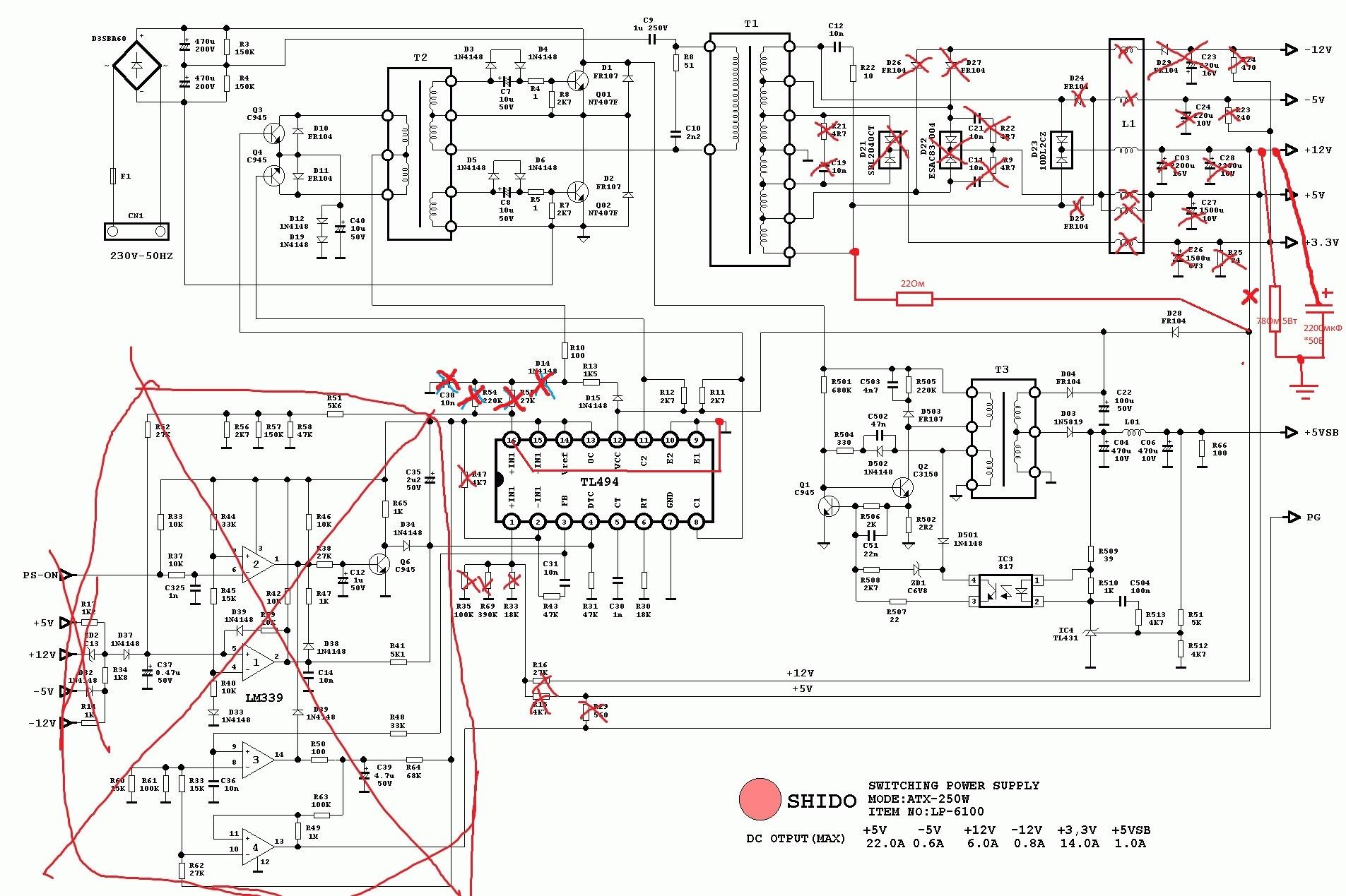 Переделка компьютерного бп схемы