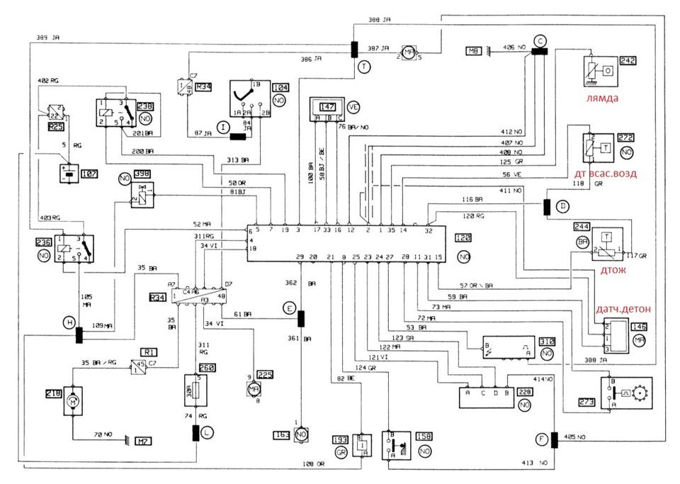 электро схема с 1,7 моник