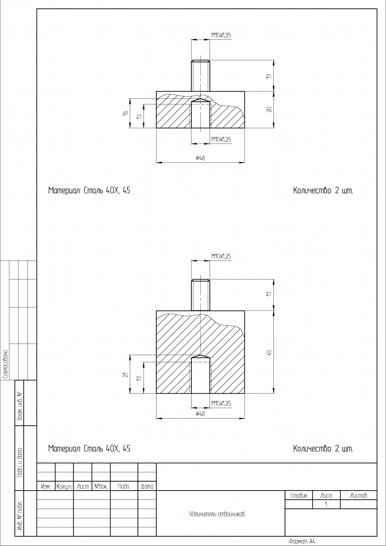 Лифт передней подвески нивы 2121 своими руками чертеж