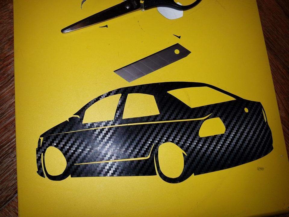 Наклейка на авто своими руками