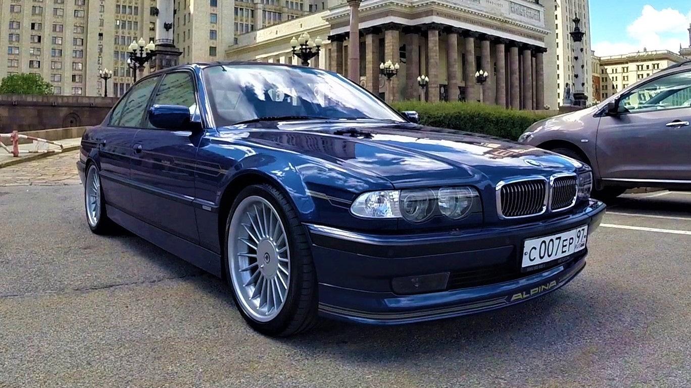 BMW E ALPINA B УНИКАЛЬНЫЙ ЭКЗЕМПЛЯР Сообщество - Bmw alpina e38