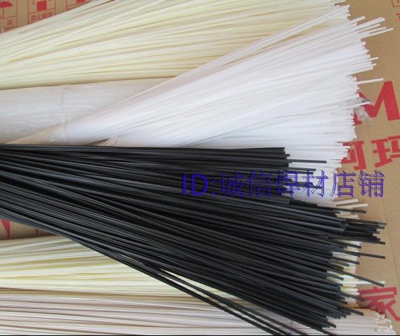Пластик сварочных электродов 67