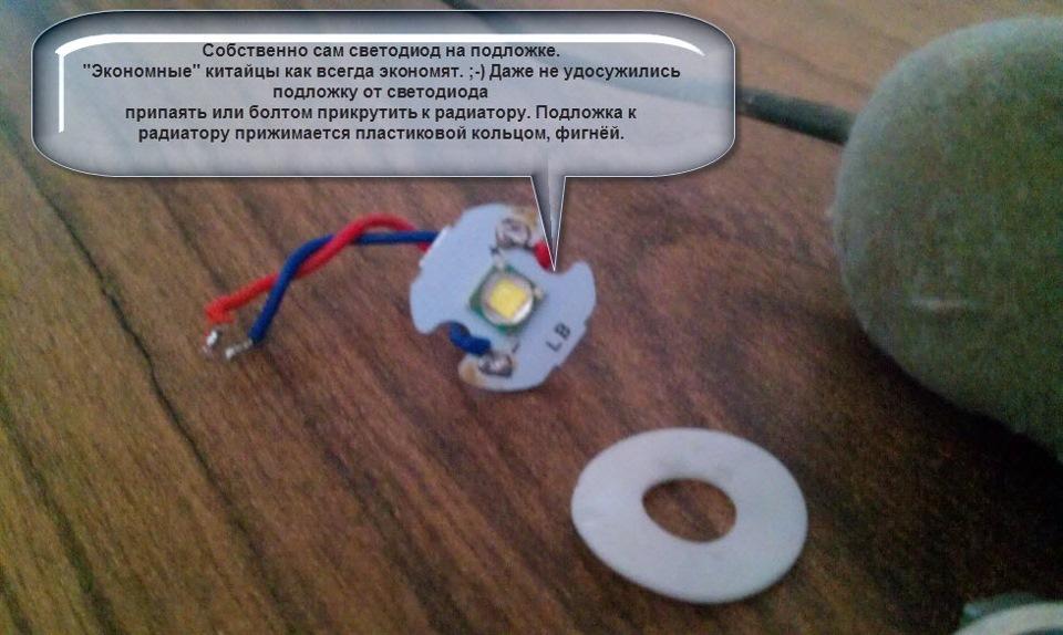 Светодиодный фонарик своими руками. Схема изготовления ...